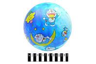 Мяч детский с рис. 16*16 см. /420/(GM5W)