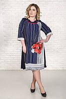 Легкое платье большого размера Миринда красный цветок  (62-68)
