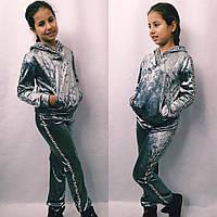 """Детский велюровый костюм """"LOVE"""" 128-140 см."""