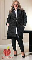 Пальто утепленное на стеганом подкладе