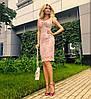 Нарядное элитное женское платье из новой коллекции