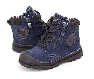 Обувь для мальчиков, детские ботики синие, Jong.Golf