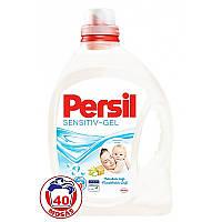 Гель для стирки детской одежды Persil Sensitive Gel 2,9 л.