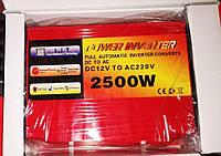 Преобразователь POWER INVERTER 2500 W + UPS 12 V/220