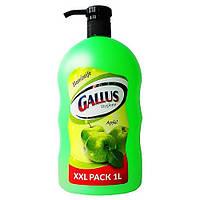 Жидкое мыло Gallus HandSeife Apfel 1 л