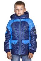 """Демисезонная куртка для мальчика """"Алекс"""""""