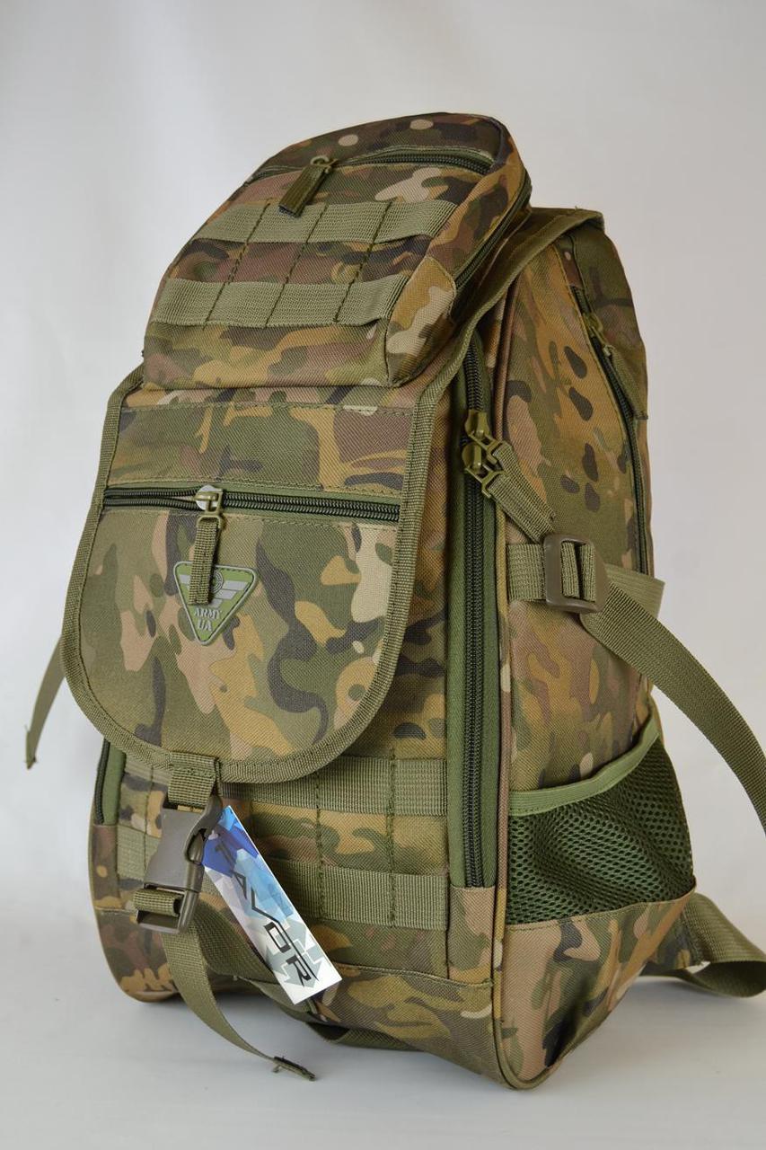 Камуфлированные рюкзаки 100-01-М