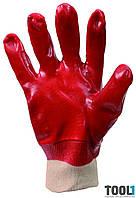 Перчатки масло-бензостойкие, вязаный манжет MASTERTOOL 83-0501