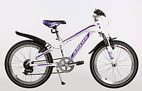 Детский велосипед Ardis 20 Best Friend BMX