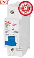Модульний автоматичний вимикач CNC YCB1-125, 63А-125A, 1Р, серії Safe, тип D, 6 ka