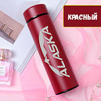 Термос ALASKA Prestige 500 ml Cherry Red