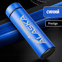 Термос ALASKA Prestige 500 ml Electric Blue