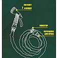 Удлиняющийся поливочный шланг - 22.5м. X-hose (Икс-Хуз), фото 6