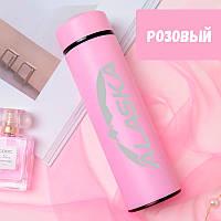 Термос ALASKA Prestige 500 ml Sakura Pink