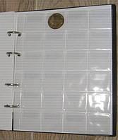 Листи для монет формату Optima на 24 клітинки