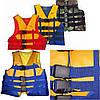 Спасательный водный страховочный жилет универсальный: 110-130 кг