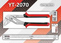 Клещи переставные L= 250мм, YATO YT-2070