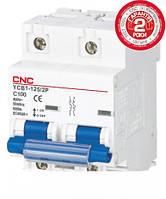 Модульний автоматичний вимикач CNC YCB1-125, 63А-125A, 2Р, серії Safe, тип D, 6 ka