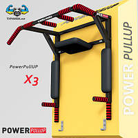 Турник+Брусья+Пресс 3в1 PowerPullUp X3