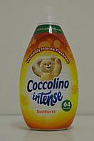 Кондиционер-ополаскиватель Coccolino Intense Sunburst для белья ( 64 стирки ) 960 мл