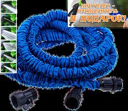 Удлиняющийся поливочный шланг - 30м. X-hose (Икс-Хуз)