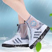 Защитные чехлы для обуви Dry Steppers Shoes Cover. Размеры 39,40