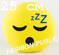 Подушка смайлик 25 см