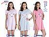 Ночная сорочка для девочки TM Baykar р.7-10 лет (4 шт в ростовке) серый меланж