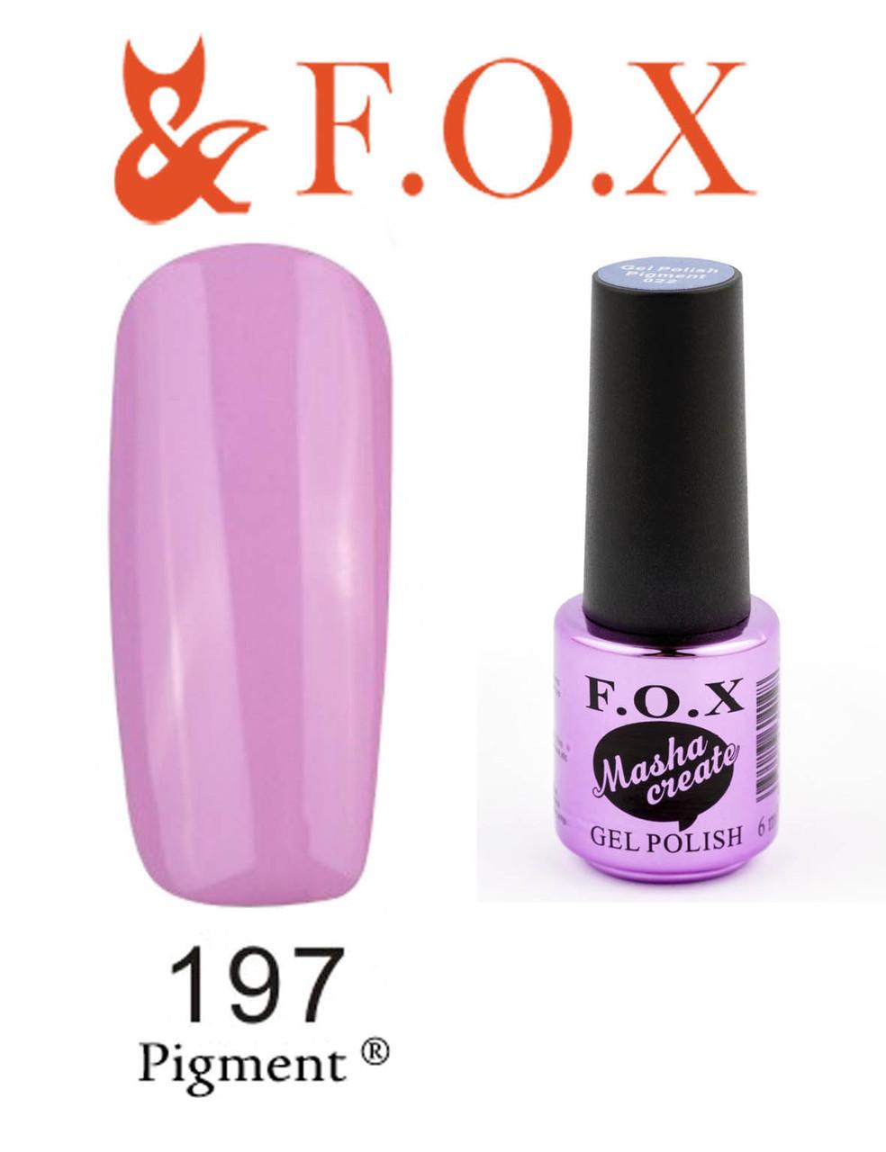Гель-лак F.O.X Masha Create № 197  (светлый розовый)