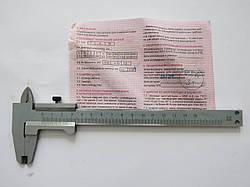 Штангенциркуль ШЦ-I 150-0,05 кл.1 Ставрополь