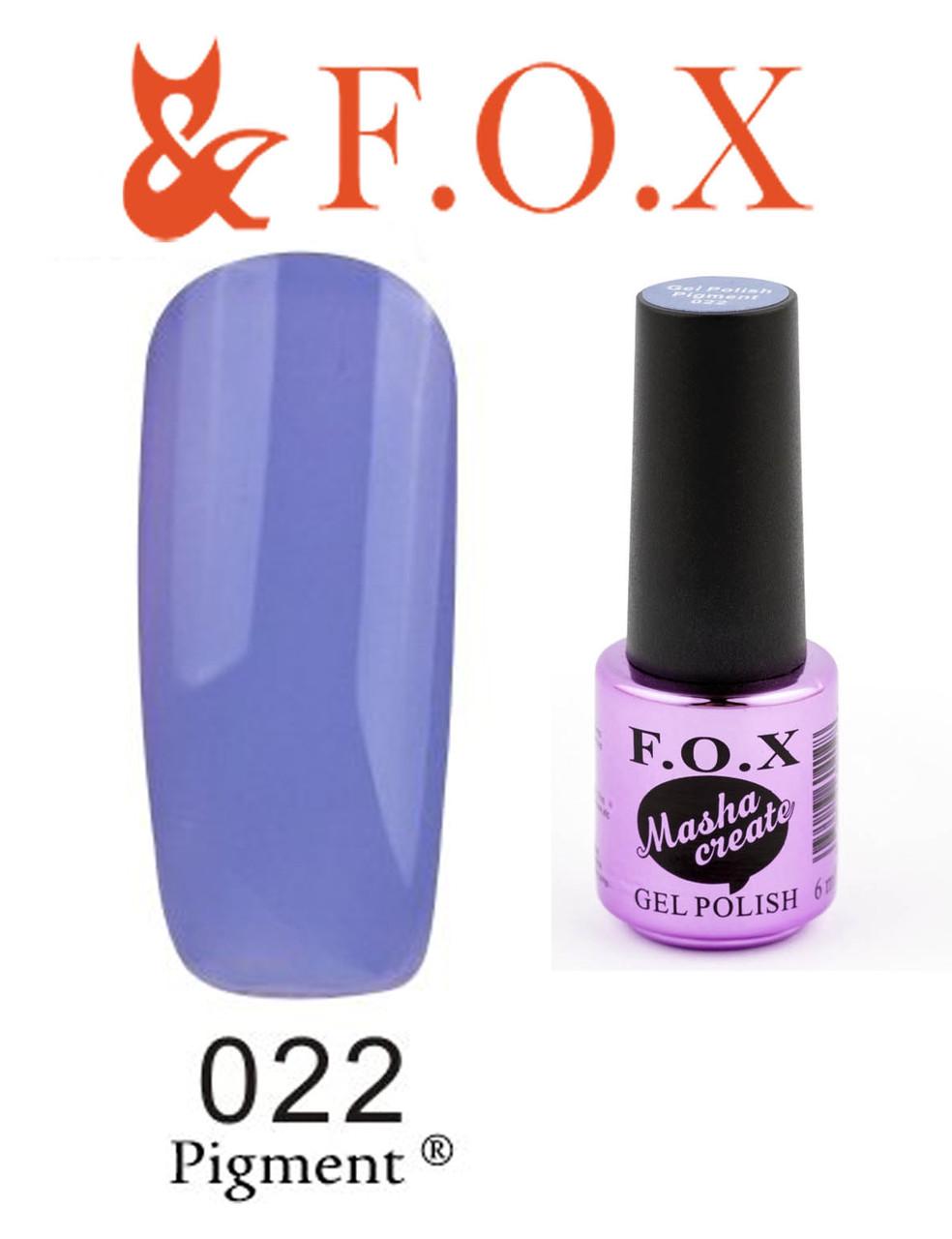 Гель-лак F.O.X Masha Create № 022  (фиалковый)