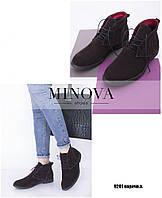 Женские Замшевые ботинки-дерби на шнурках на плоской светлой подошве Производитель Фабрика Украина ТМ Минова