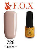 Гель-лак F.O.X № 728 (розовый), 12 мл