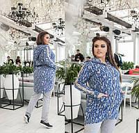 Хорошенький костюм-двойка Mona с эффектным кардиганом и отделкой модной пайеткой (133)03695/95