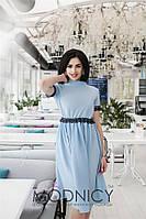 Изумительное платье Erika с милой отделкой кружевом и славным фасоном (3 цвета) (133)3716