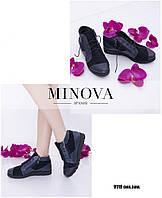 Женские кожаные ботинки на сплошной подошве Производитель Фабрика Украина ТМ Минова