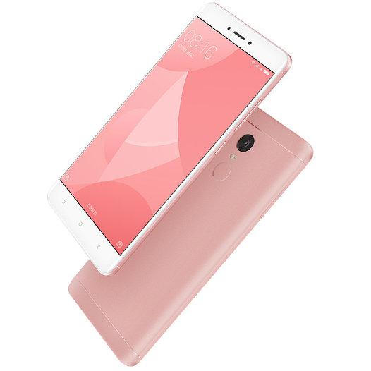 "Смартфон Xiaomi Redmi 5 2/16GB Rose, 12/5Мп, 8 ядер, 2sim, 5.7"" IPS, 3300mAh, 4G"
