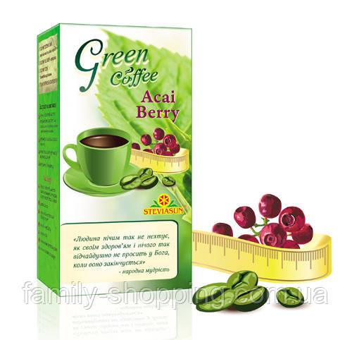 """Зеленый кофе """"Green coffee & Acai Berry"""" Лайффорте (для похудения)"""