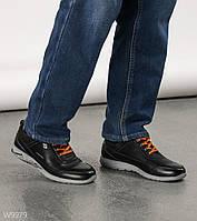 Кроссовки стильные мужские с яркими шнурками
