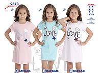 Ночная сорочка для девочки TM Baykar р.7-10 лет (4 шт в ростовке) персик