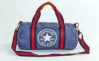 Спортивна сумка-бочечка Converse All Star GA-4974 для спортзалу  голуба