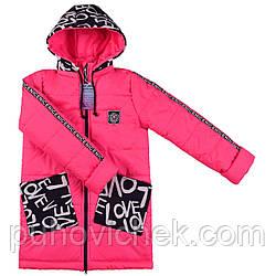 Модная курточка для девочки весенняя