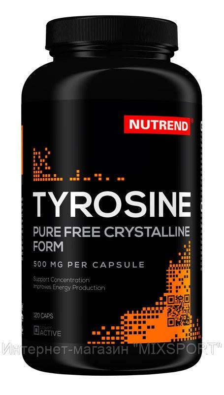 Nutrend - Tyrosine 120 caps