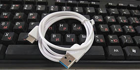 Кабель Белый USB Type-C1м