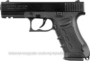 Пистолет СЕМ Клон под патрон Флобера