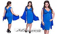 """Сногшибательное женское платье ткань """"Дайвинг"""" 48, 50 размер батал"""