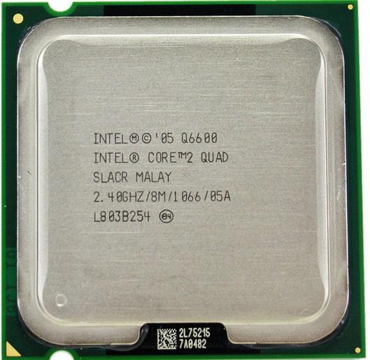 Процессор Intel® Core™2 Quad Q6600 LGA775  2.40GHz  + термопаста GD900