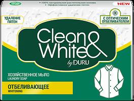 """Хозяйственное мыло """"Clean&White""""  «ОТБЕЛИВАЮЩЕЕ»125г."""