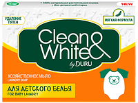 "Хозяйственное мыло ""Clean&Whit «ДЛЯ ДЕТСКОГО БЕЛЬЯ»  125г."