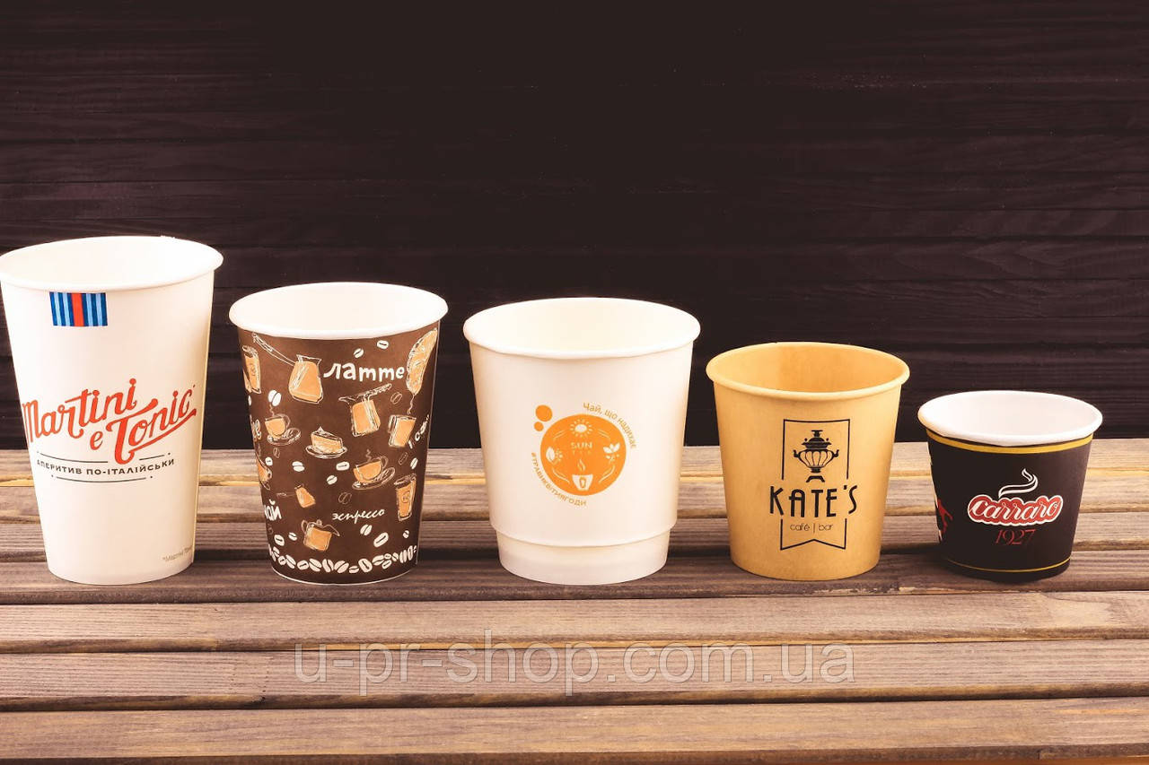 Бумажные стаканчики с вашим логотипом (от 1000 шт.)